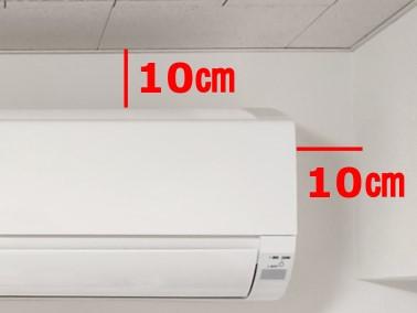 お掃除機能付き壁掛エアコン