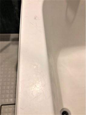 浴槽(FRP)【施工前】