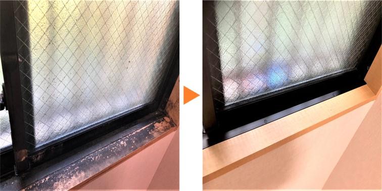 サッシ窓クリーニング/サッシ枠腰窓
