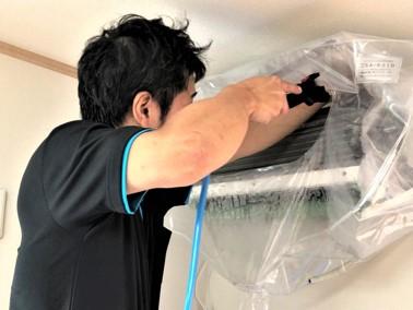 家庭用エアコンクリーニング/分解洗浄