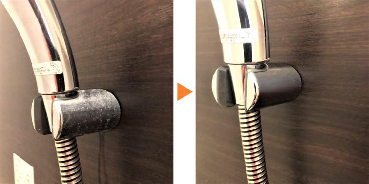 浴室クリーニング/シャワー金具