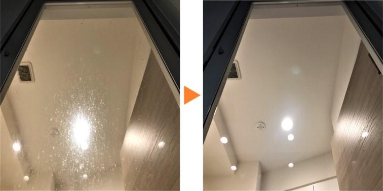浴室クリーニング/浴室強化ガラス扉③