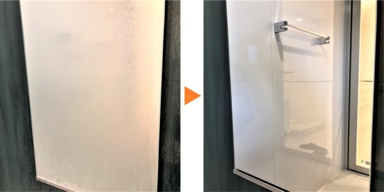 浴室クリーニング/浴室鏡