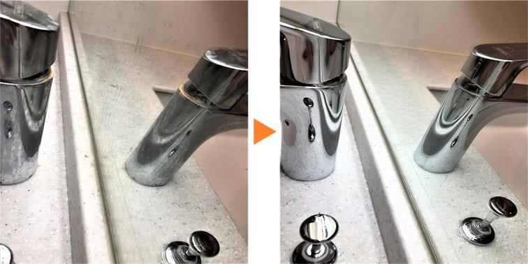 ハウスクリーニング/洗面所 水栓金具クリーニング