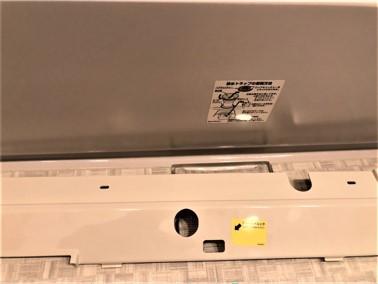 ⑭【施工後】水栓金具下のカバー